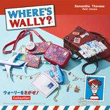 『ウォーリーをさがせ!』が財布やポーチに!サマンサタバサプチチョイスと初コラボ商品