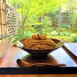 【京都】名料亭・菊乃井の季節限定パフェを実食!「無碍山房Salon de Muge」