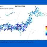 20日~24日 全国的に季節先取りの低温 「5日間平均気温」平年差4℃以上の所も