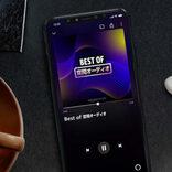 Amazon Musicが「空間オーディオ」のサービス拡大 スマホなどでも再生可能に