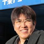 石橋貴明 舘ひろしとの対談ドッキリでまさかの事態に「ワイシャツからスーツから買い取りだよ」