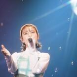 武藤彩未、約9ヶ月ぶりの有観客ワンマンライブを開催!サプライズでドラムを披露!