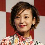 西山茉希、7歳長女のかわいいイタズラを公開 「パスワードは手の内」