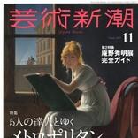 「庵野秀明展」はいかに実現したのか? 展示品数1500点超の大展覧会を10ページにわたって特集!