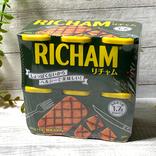 本家よりも良き!【コストコ】で見つけた韓国版スパム「リチャム」