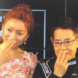 加藤綾菜が夫・加藤茶と義父のツーショットを公開 「素敵」「親友みたい」