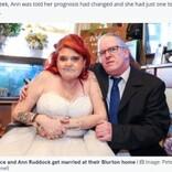余命わずかと告げられた女性のために 支援の輪が広がり婚約者と48時間後に挙式(英)