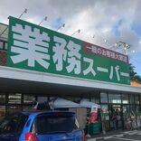 業務スーパーで必ず買う「お総菜」ランキング、3位「やわらか煮豚」2位「マカロニサラダ」1位は…?