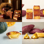 BAKEのオンラインショップから、秋の味覚を堪能できる商品が期間・数量限定で登場
