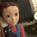 特典映像も大充実!スタジオジブリ初のフル3DCG作品『アーヤと魔女』、ブルーレイ&DVDで今冬発売に