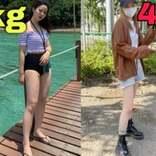 中町綾、8kg減ダイエット成功 無理なく自然と痩せた方法明かす