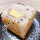 本当においしい『米粉パン』はコレ! お取り寄せOK、絶対オススメの3品【グルテンフリー】