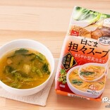 フリーズドライ製法で美味しさそのまま! 青花椒油・山椒のシビ辛がクセになる『白ごま担々スープ』を食べてみた!