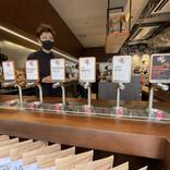 本格コーヒーを10秒でセルフサーブ! billsなども採用する焙煎所「Single O」のフラッグシップカフェがオープン