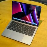 新しいMacBook Proがやってきた! さっそくじろじろ眺め回してみましたよ