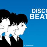 杉真理×和田唱「ディスカバー・ビートルズ」NHKFM人気番組が再びオンライン講座に!