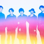 wacci、新曲「風」「東京24区」を配信リリース&MV公開