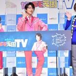 及川光博、ド派手はピンクの衣装でイベントに登場「我ながらミッチーっぽい」【動画あり】