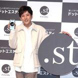 二宮和也「私服が中学生」 「おしゃれ、ファッション。何か賞を取ります」