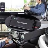 渋滞も楽しくなる? 車内を超快適空間に変えるガジェット活用法