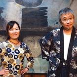北村想が劇作・演出・出演の三役をこなす、春秋2バージョンの二人芝居、『戯曲・アリス人形館』~秋の夜編~が開幕
