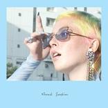 Grace Aimi、1stアルバム『If』発売決定 「My Eyes~あたしを見て」「Eternal Sunshine ~永遠の日差し」も同時リリース