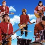 Cody・Lee(李)、「LOVE SONG」ミュージックビデオを公開 特撮ヒーロー番組がモチーフ
