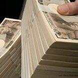 救済ローンで大金を不正受給した男 650万円のポケモンカード購入で起訴に