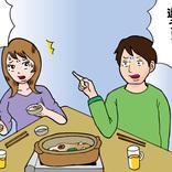 """鍋料理への彼からダメ出しがきっかけで破局。""""彼女はお母さん代わり""""なの?"""