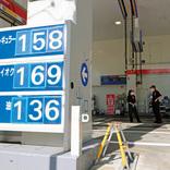 """デフレの次はインフレ?止まらないエネルギー価格の上昇に""""日本発""""の円安が追い打ちか"""