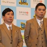 爆笑問題 日本ハム新監督有力の新庄氏に「どういう采配するのか、熱いね」「凄い…ノムさん生きてたら」