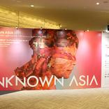 『紀陽銀行 presents UNKNOWN ASIA 2021』アジアのアーティスト130組が集う国際アートフェア、実会場の様子をレポート
