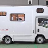 レンタル専用キャンピングカーが登場! 通常モデルと何が違う?