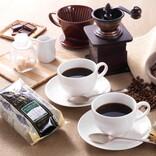【成城石井ランキング】本当に売れている人気商品トップ5<コーヒー豆編>