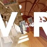 YOASOBI「大正浪漫」の世界観を疑似体験できるVR映像が公開