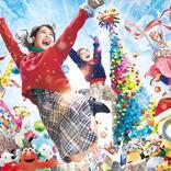 【USJ20周年】ニンテンドー・ワールドは初のクリスマス!「限定グッズ&メニュー」徹底紹介♪