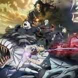 『劇場版 呪術廻戦 0』、キャラクター総登場のキービジュアルを公開