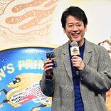"""唐沢寿明、自宅でのビールは「寝る前に必ず」 「""""一番搾り 糖質ゼロ男""""です」"""