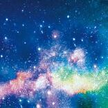 【12星座占い】10月23日~11月21日の運勢「魚座(うお座)」の運気は?【マリュたんのマンスリー星占い】