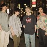 ヤングスキニー、初の全国流通盤となる2ndミニアルバムを12月にリリース決定 「憂鬱とバイト」を配信&MV公開
