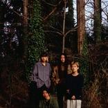 Sugar House、ファーストEPから「Part of life」を先行配信 東京、大阪でのリリースツアーが決定