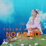 青山テルマ、新曲「No No No」のMVを公開 軽やかなダンスステップを披露