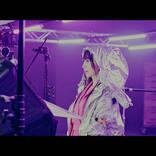 水樹奈々、シングル「Get up! Shout!」MVのメイキングダイジェストを公開